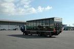 リミニ・プロトコル 『Cargo Tokyo-Yokohama』