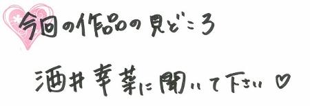misato_midokoro