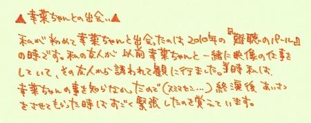 youki_deai