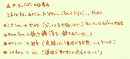 youki_impression2