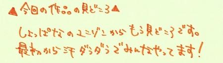 youki_midokoro
