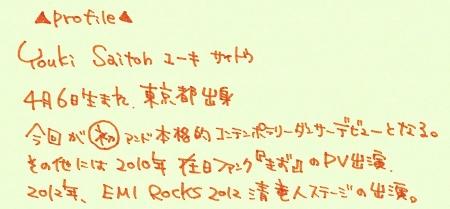 youki_profile