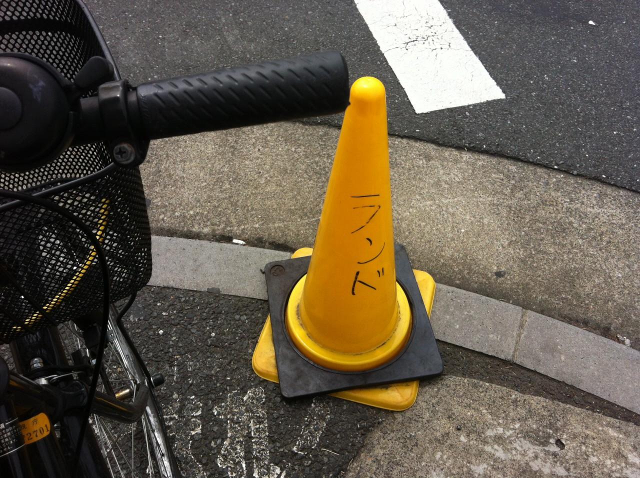 hashimoto_august2