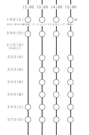 2013-09-11_11h39_17