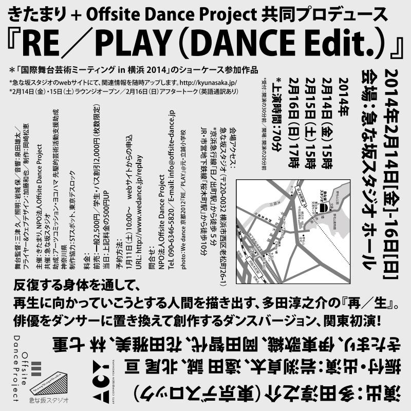 2014-01-20_15h40_01