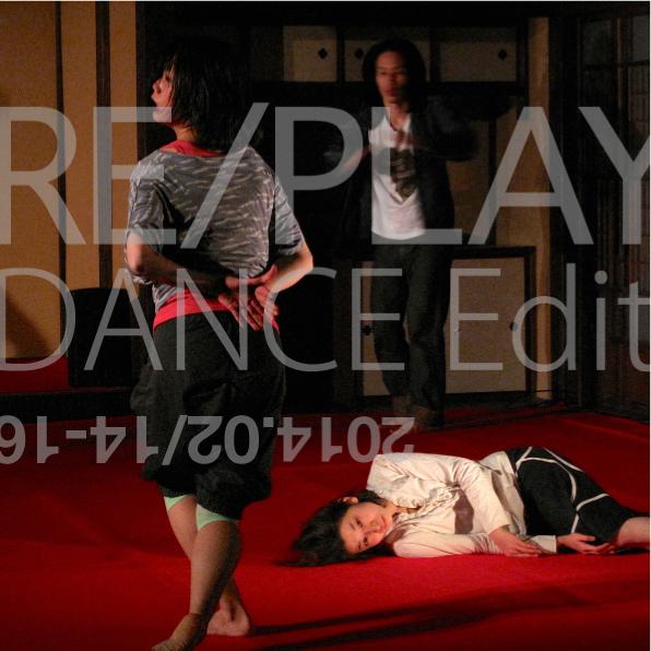 2014_replay