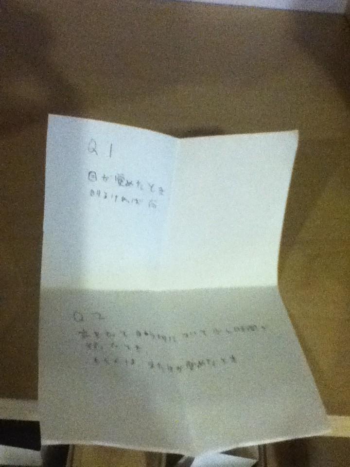 後日確認したら、橋本さんの字ではなかったみたいです。