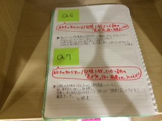 0709kansatsu1