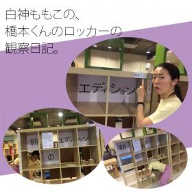kansatsu_thum