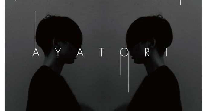 AYATORI②