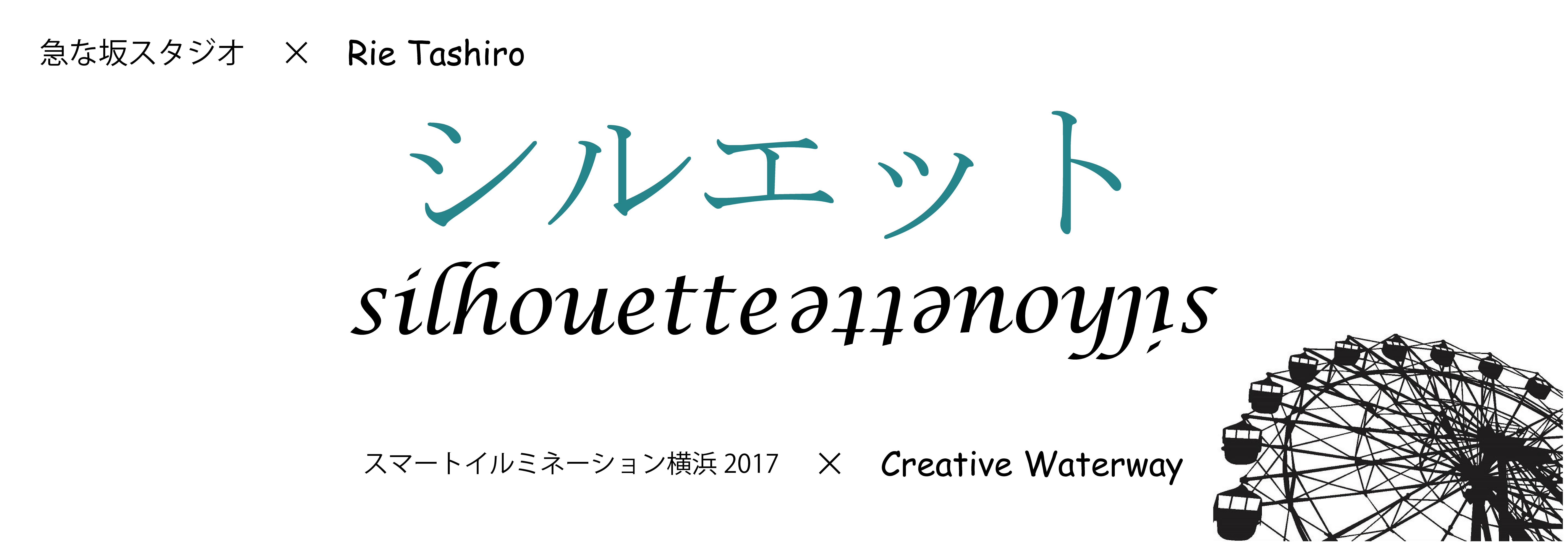 シルエットeye-01